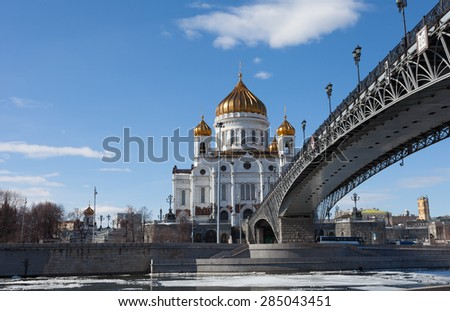 Cathedral of Christ the Saviour and Patriarshy Bridge in Moscow in the winter - stock photo