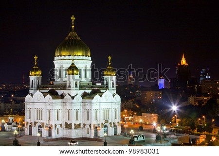 Cathedral of Christ the Saviour church. Moscow, Russia - stock photo