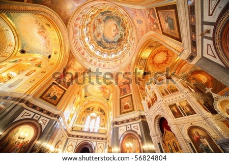 Cathedral of Christ the Saviour in Moscow. fresco on ceiling and walls. - stock photo
