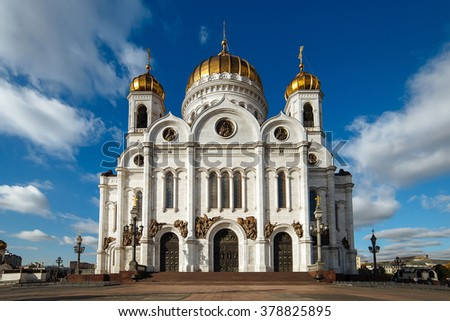 Cathedral of Christ the Saviour in Moscow, Russia - stock photo