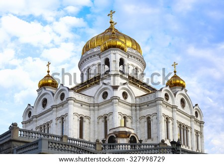 Cathedral of Christ the Saviour. Moscow. Russia