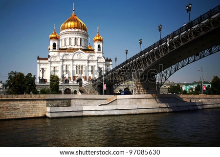 Cathedral of Christ the Saviour with Volga River in Moscow, Russia - stock photo