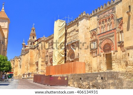 Cathedral of Cordoba (Great Mosque / Mezquita), Cordoba, Andalusia, Spain