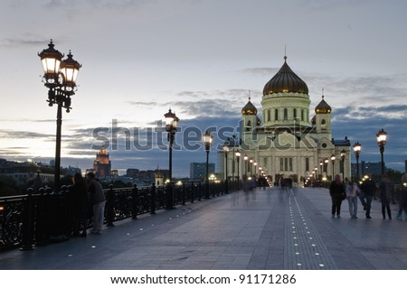Cathedral of Crist The Savior in Moscow, Russian Federation - stock photo