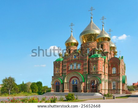 Cathedral of Grand Prince St. Vladimir, Equal-to-the-Apls. (The biggest orthodox temple on the Eastern Ukraine, location: Lugansk). - stock photo