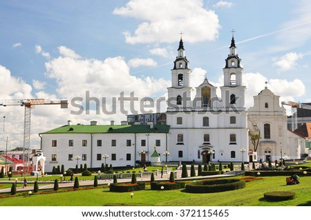 Cathedral of Holy Spirit in Minsk. Main Orthodox church of Belarus - stock photo