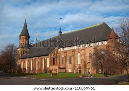 Cathedral of Immanuel Kant in sunny autumn day. Kaliningrad. Russia - stock photo