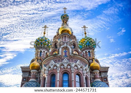 Cathedral of Jesus Christ on Blood, St. Petersburg, Russia - stock photo