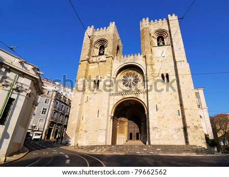 Cathedral of Lisbon, the oldest church in the city, from XII century, Portugal - stock photo
