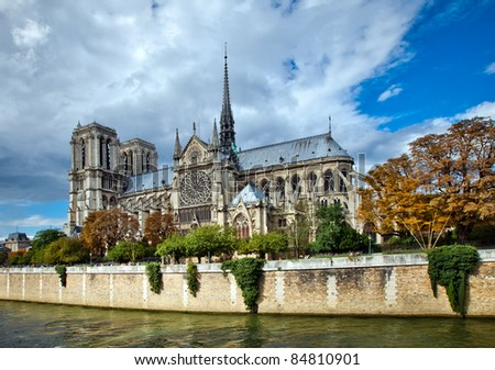 Cathedral of Notre-Dame, Reims, France, UNESCO - stock photo