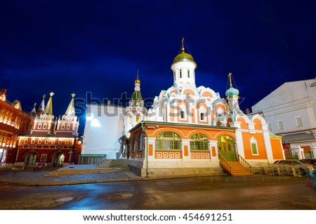 Cathedral of Our Lady of Kazan in Red Square, Moscow, Russia - stock photo