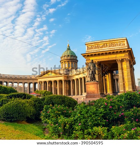 Cathedral of Our Lady of Kazan, Russian Orthodox Church with Kutuzov statue in Saint Petersburg, Russia - stock photo