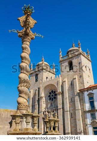 Cathedral of Porto and the Pelourinho column. - stock photo