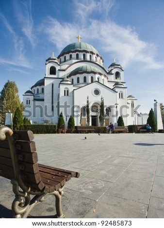 Cathedral of Saint Sava - stock photo