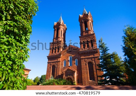 Cathedral of St. Barbara, Vitebsk, Belarus. The monument of architecture, built in the years 1783-1785 in the Baroque style.