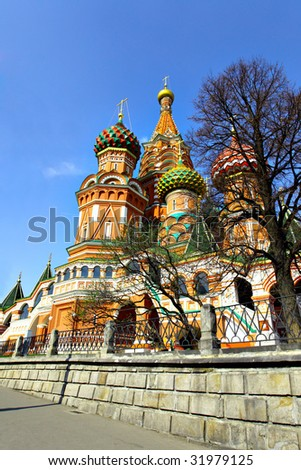 Cathedral of St. Basil's the Blessed, Moscow, Russia