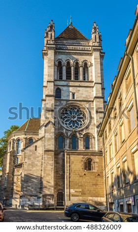 Cathedral of St.Pierre in Geneva - Switzerland