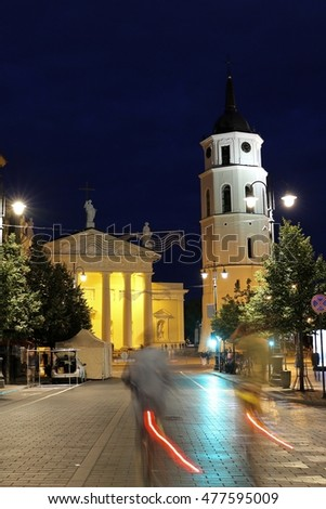 Cathedral of St. Stanislaus and Bell Tower, Vilnius, Lithuania
