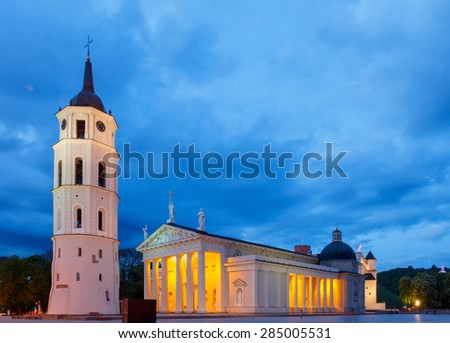 Cathedral of St. Stanislaus and the bell tower in the center of Vilnius at night. - stock photo