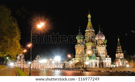 Cathedral of St. Vasily the Blessed.The Russian Orthodox Church,erected on Red Square in Moscow in 1555–61 - stock photo