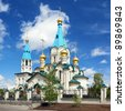 Cathedral of the Annunciation in Blagoveshchensk, Far East, Russia - stock photo