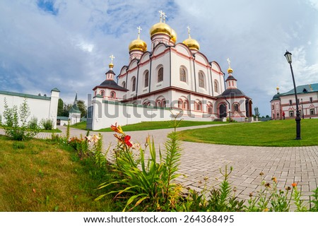 Cathedral of the Assumption of the Blessed Virgin Mary in the Iversky Monastery, Valday, Russia - stock photo