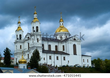 Cathedral of the Assumption, Vitebsk, Belarus. Monument Vilnius Baroque architecture. Recreated in the beginning of the XXI century. For a sample of the temple to take San Carlo al Corso in Rome.