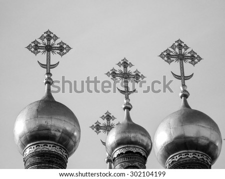 Cathedral of the Dormition Russian Orthodox church dedicated to the Dormition of the Theotokos in Moscow Russia in black and white - stock photo