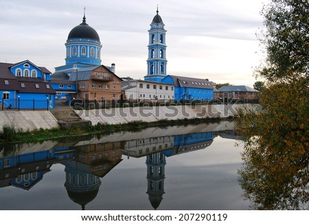 Cathedral of the Epiphanyn in Noginsk, Moscow Oblast, Russia. - stock photo