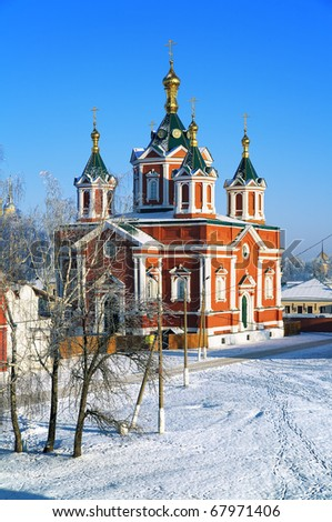 Cathedral of the Exaltation of the Holy Cross in Brusensky Assumption Monastery in Kolomna, Russia - stock photo