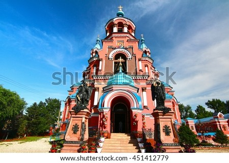 Cathedral of the Kazan Icon of the Mother of God in irkutsk city, Russia