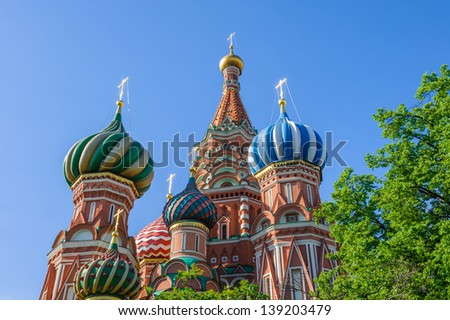 Cathedral of the Protection of Most Holy Theotokos on the Moat, Moscow,  Russia