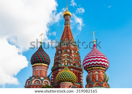 Cathedral of Vasily the Blessed (Saint Basil's Cathedral) in Moscow. Russia