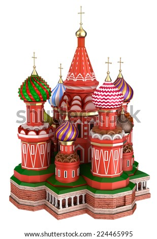 Cathedral on the Red Square in Moscow, Russia, isolated - stock photo