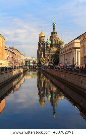 Cathedral on the Spilled Blood, St Petersburg
