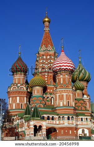 Cathedral St.Basil's in Moscow, Russia
