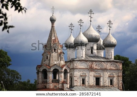 cathedrals of the Christian religion in Russia - stock photo