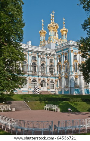 Catherine Palace in czar village of St Petersburg, Russia - stock photo