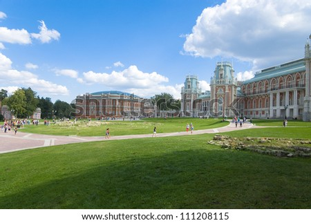 Catherine Palace in Moscow Caricyno.