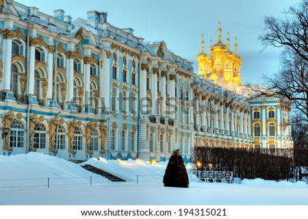 Catherine palace in Pushkin in winter time, Russia - stock photo