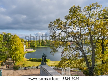Catherine Park. View from Cameron Gallery. Tsarskoe Selo (Pushkin) near St. Petersburg, Russia - stock photo