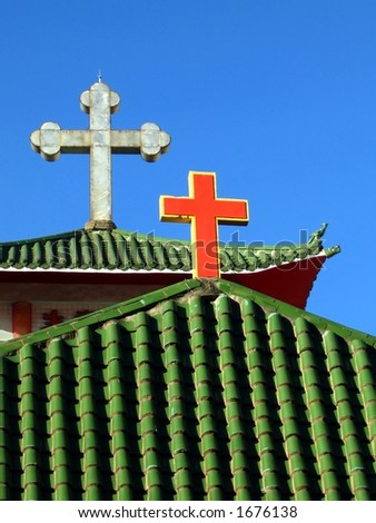 Catholic Church Roof -- built in Chinese style in Taiwan - stock photo
