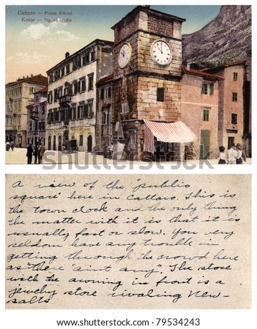 Cattaro Piazza d'Armi - Early 1900 postcard of Cattaro, Italy during WWI with writing from back of card by American soldier. - stock photo
