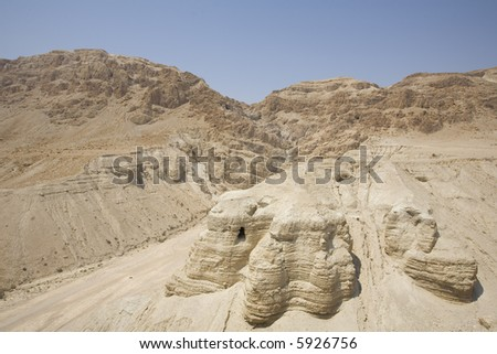 Cave at Qumran where Dead Sea Scrolls were found - stock photo