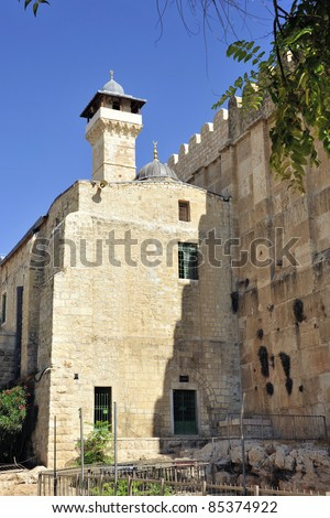 Cave of the Patriarchs in Hebron, Israel. - stock photo