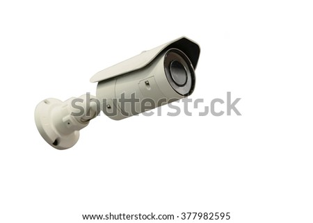 CCTV camera ensures reliable protection of property/video surveillance camera