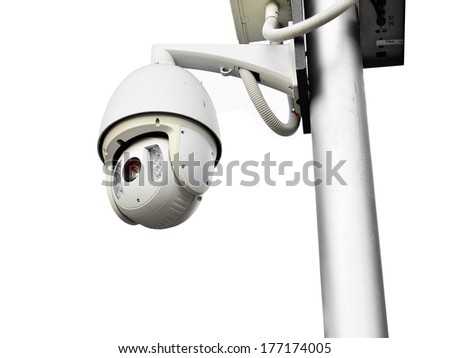 CCTV camera for security - stock photo