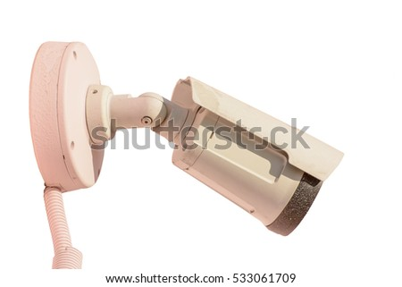 CCTV camera mounted on a white background.