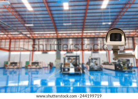 CCTV in the factory - stock photo