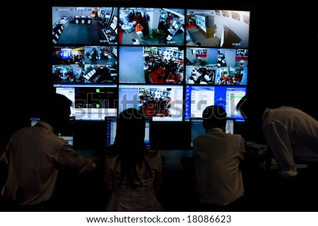 cctv security system with multiple camera views in china - stock photo